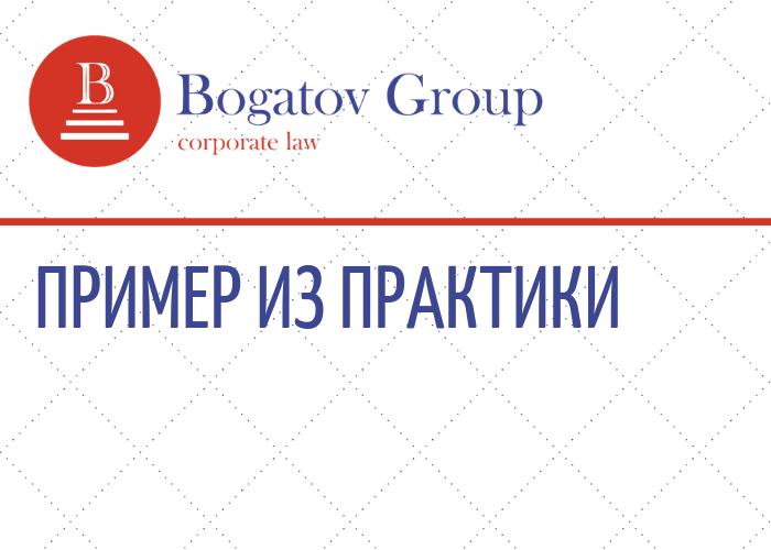 Спор по договору перевозки на 38 млн. рублей