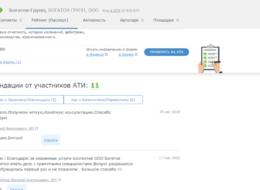 Отзыв Медведев Дмитрий Николаевич, ИП